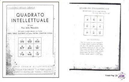 Quadrato Maltese (2)